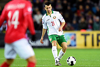 Fotball<br /> UEFA Euro 2016 Matchday 3<br /> Norge v Bulgaria / Norway v Bulgaria 2:1<br /> 13.10.2014<br /> Foto: Morten Olsen, Digitalsport<br /> <br /> Svetoslav Dyakov (21) - Ludogorets / BUL