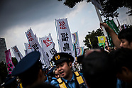 Anti-Nuclear Demonstrations in Tokyo
