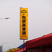 A yellow Umbrella Movement banner  outside the Central Government offices early in the morning. The police have cleared the streets of protesters living in tents but a handfull of tents have been allowed to stay outside the Government building.