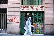 Barcelona Street