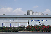 Israel, Jezreel Valley, Kibbutz Merhavia (established in 1929) Plassim Factory