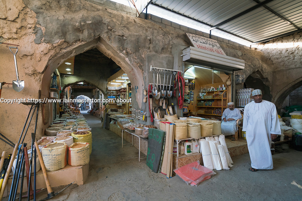 View of old East Souk in Nizwa Oman