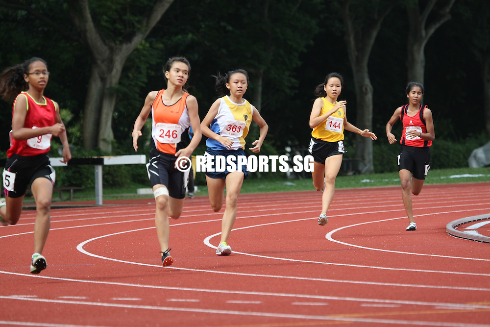 Chua Chu Kang Stadium, Thursday, April 11, 2013 &mdash; Nurul Natasha bte Mualim put Ahmad Ibrahim Secondary in the limelight when she clinched the B Division 400m gold in a personal best of 62.34 seconds at the 54th National Schools Track and Field Championships.<br /> <br /> Story: http://www.redsports.sg/2013/04/15/b-girls-400m-nurul-natasha-ahmad-ibrahim/