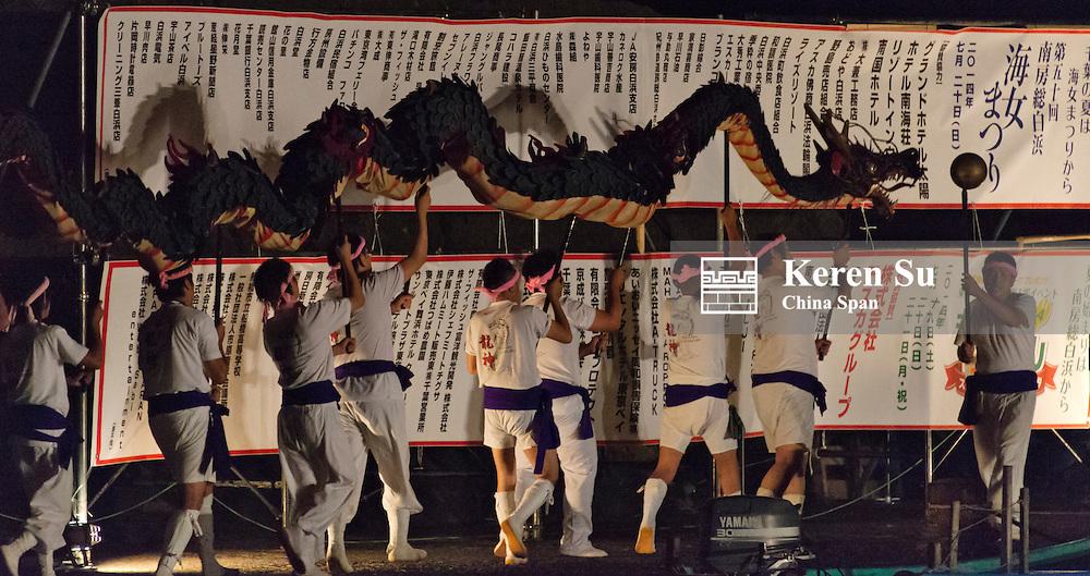 Dragon dance performance on the boat at Shirahama Ama Festival, Shirahama, Minamiboso, Chiba Prefecture, Japan