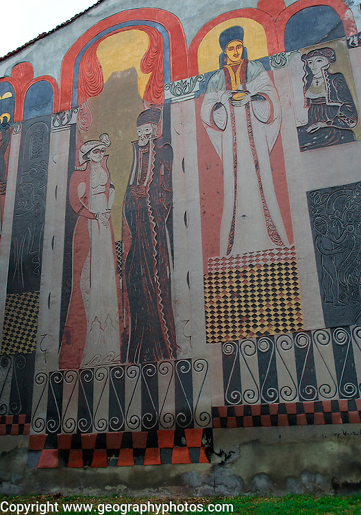 Mural on building of Academy of Music, Dance and Fine Arts, Plovdiv, Bulgaria, eastern Europe