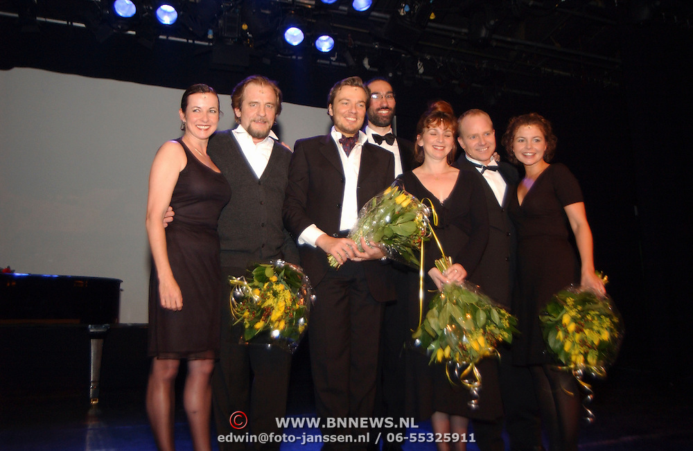Premiere Aspeects of Love, cast