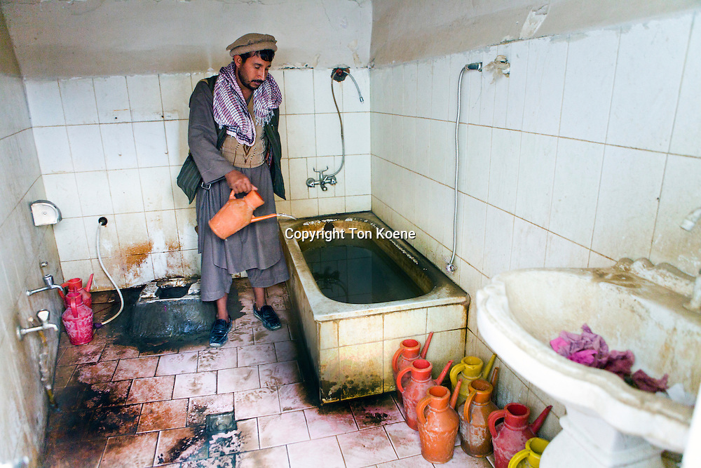 dirty toilet at police substation no 2, Kunduz, Afghanistan