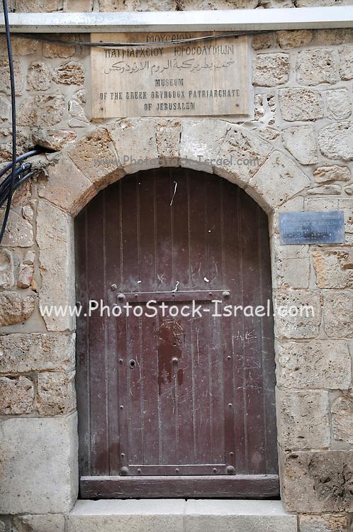 Israel, Jerusalem, Old city Museum of the Greek Orthodox Patriarchate of Jerusalem