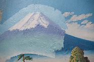 201106 Japan, Repainting Mt. Fuji