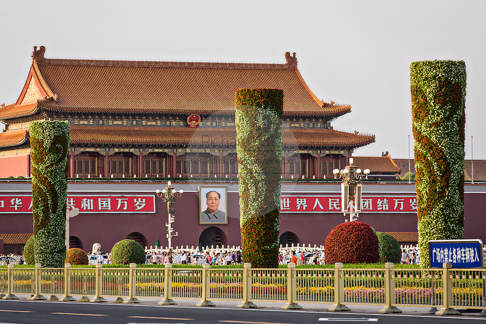 Tian'an Men gate or the Gate of Heavenly Peace in Beijing, China