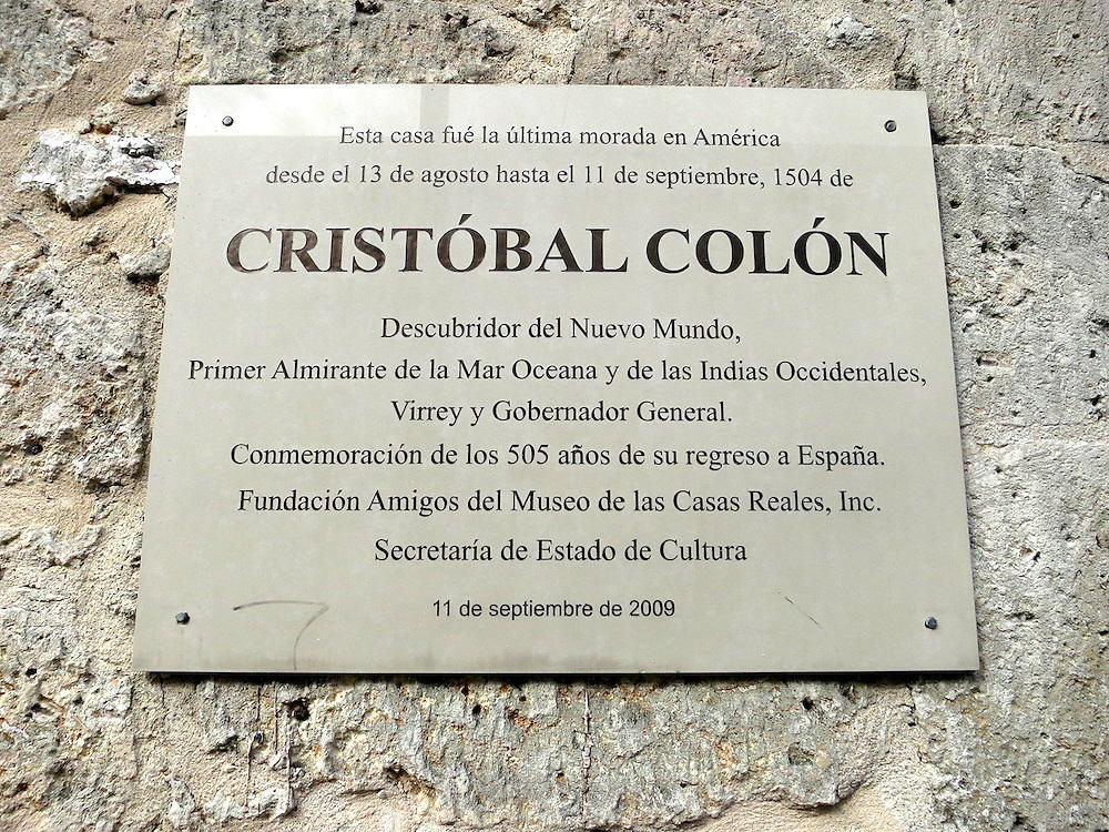 1504house, ChristopherColumbus, Zona Colonial, Santo Domingo, Dominican Republic