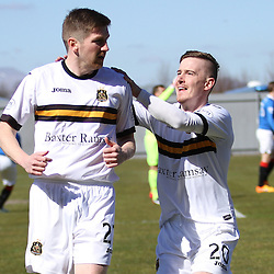 Dumbarton v Rangers | Scottish Championship | 18 April 2015