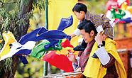Prince Jigme & King Wangchuck At Dechenphu Lhakhang