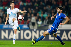 Miha Zajc of Slovenia and Ioannis Kousoulos of Cyprus during football match between National Teams of Slovenia and Cyprus in Final Tournament of UEFA Nations League 2019, on October 16, 2018 in SRC Stozice, Ljubljana, Slovenia. Photo by  Morgan Kristan / Sportida