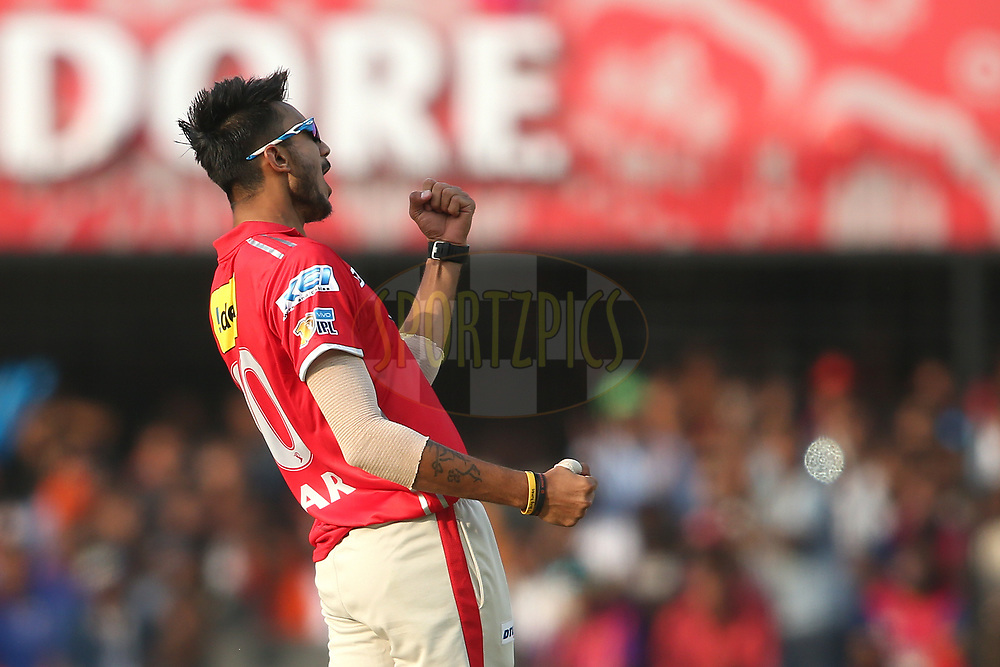 Akshar Patel of Kings XI Punjab celebrates getting Ben Stokes of Rising Pune Supergiant wicket during match 4 of the Vivo 2017 Indian Premier League between the Kings XI Punjab and the Rising Pune Supergiant held at the Holkar Cricket Stadium in Indore, India on the 8th April 2017<br /> <br /> Photo by Shaun Roy - IPL - Sportzpics