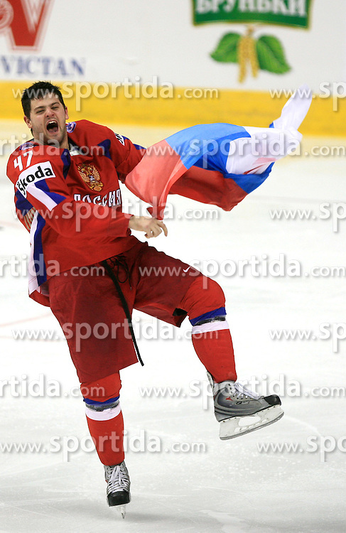 Alexander Radulov at  ice-hockey game Canada vs Russia at finals of IIHF WC 2008 in Quebec City,  on May 18, 2008, in Colisee Pepsi, Quebec City, Quebec, Canada. Win of Russia 5:4. (Photo by Vid Ponikvar / Sportal Images)