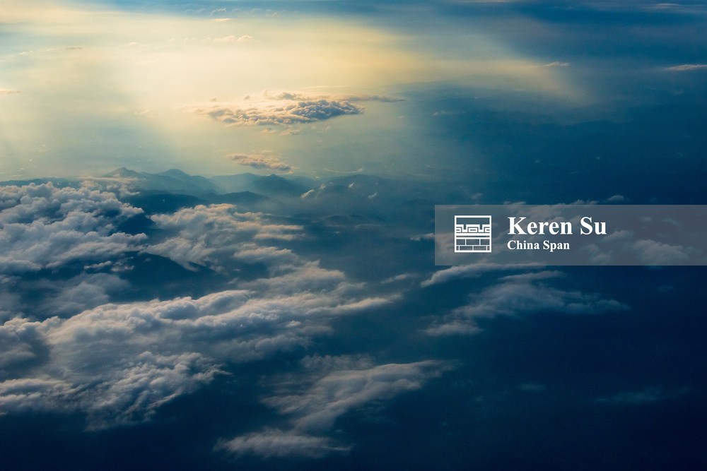 Aerial view of clouds, China