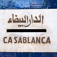 Mail slot for mail going within the city of Casablanca at the main post office of Casablanca, Morocco, on Place Mohammed V. Designed in 1918 in the Mauresque style, a blend of traditional Moroccan and Art Deco architecture.