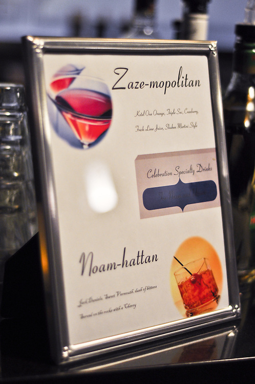 Zazemopolitan & Noamhattan drink specials, Merchant's Exchange, San Francisco