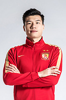 **EXCLUSIVE**Portrait of Chinese soccer player Mei Fang of Guangzhou Evergrande Taobao F.C. for the 2018 Chinese Football Association Super League, in Guangzhou city, south China's Guangdong province, 8 February 2018.