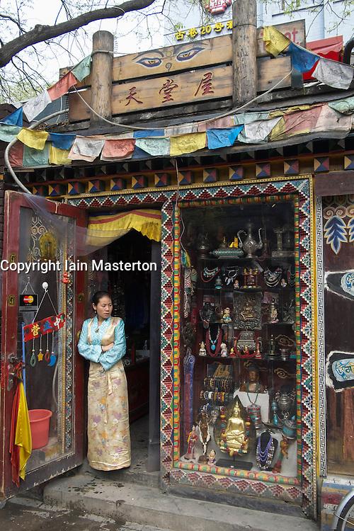 Small Tibetan style craft shop in Nanluoguxiang hutong in Beijing China