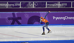 12-02-2018 SCHAATSEN: OLYMPISCHE SPELEN: OLYMPIC GAMES: PYEONGCHANG 2018<br /> Lotte van Beek  <br /> <br /> Foto: Soenar Chamid