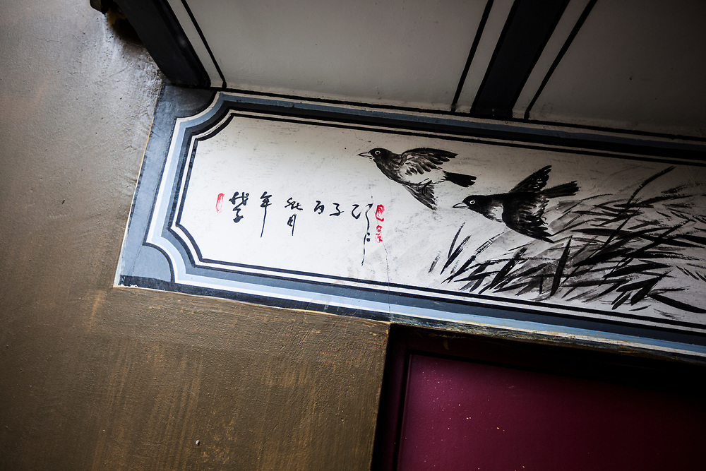 A traditional painting over a doorway in artist Ye Yongqing's home in Dali, China.