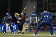 Pepsi IPL 2014 M1 - Mumbai Indians vs Kolkata Knight Riders