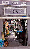 Small colourful streets full of local shops and restaurants run off the beautiful Qilou lined street of En Ning Street, Xiguan district in Guangzhou.