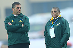 Allister Coetzee & SA Rugby part ways - 2 Feb 2018