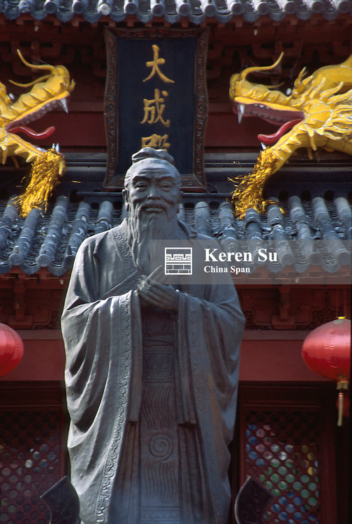 Statue of Confucius at Confucius Temple, Nanjing, Jiangsu Province, China