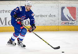 12.02.2016, Olympiaworld, Innsbruck, AUT, Euro Ice Hockey Challenge, Slowenien vs Frankreich, im Bild Leo Guillemain (FRA) // Leo Guillemain of France during the Euro Icehockey Challenge Match between Slovenia and France at the Olympiaworld in Innsbruck, Austria on 2016/02/12. EXPA Pictures © 2016, PhotoCredit: EXPA/ Jakob Gruber