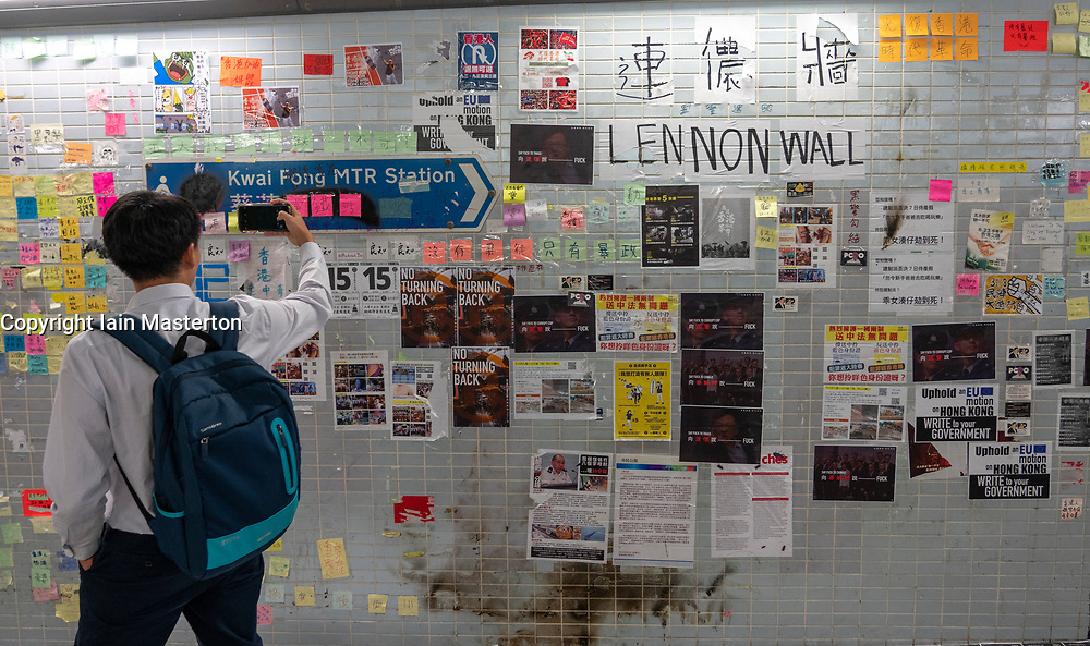 Pro democracy and anti extradition law protests, slogans and posters on Lennon Walls in Hong Kong. Pic Lennon Walls at Kwai Fong in New Territories.