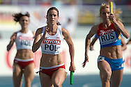 Weronika Wedler from Poland competes in women's relay 4x100 meters qualification during the 14th IAAF World Athletics Championships at the Luzhniki stadium in Moscow on August 18, 2013.<br /> <br /> Russian Federation, Moscow, August 18, 2013<br /> <br /> Picture also available in RAW (NEF) or TIFF format on special request.<br /> <br /> For editorial use only. Any commercial or promotional use requires permission.<br /> <br /> Mandatory credit:<br /> Photo by © Adam Nurkiewicz / Mediasport