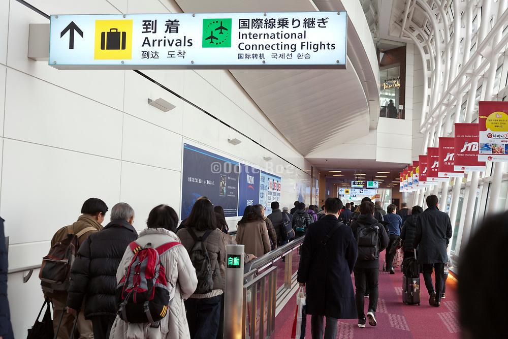 arrivals corridor at Hanada airport Tokyo