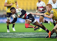 Wellington-Super Rugby, Hurricanes v Lions