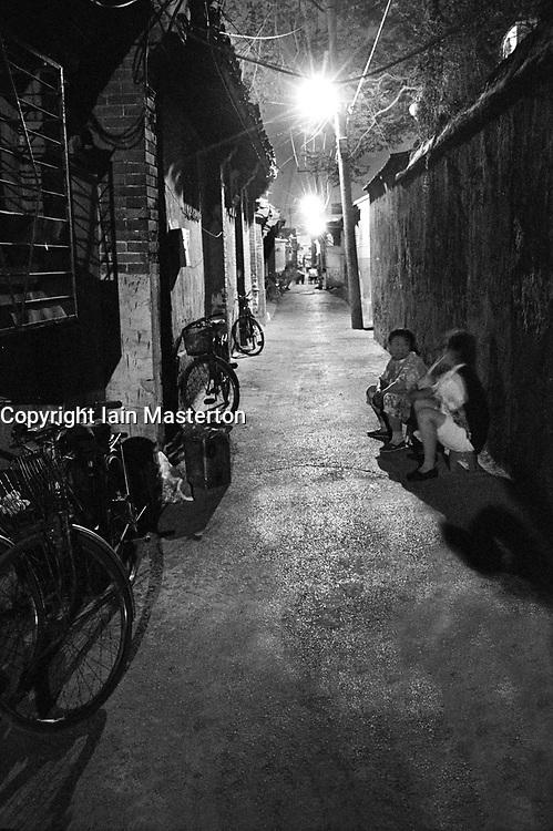 Night view of narrow hutong in Beijing