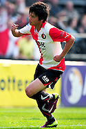 Onderwerp/Subject: Feyenoord - Eredivisie<br /> Reklame:  <br /> Club/Team/Country: Feyenoord<br /> Seizoen/Season: 2010/2011<br /> FOTO/PHOTO: Feyenoord's Ryo MIYAICHI celebrating his goal. (Photo by PICS UNITED)<br /> <br /> Trefwoorden/Keywords:  <br /> #02 $94 &plusmn;1279295324043<br /> Photo- &amp; Copyrights &copy; PICS UNITED <br /> P.O. Box 7164 - 5605 BE  EINDHOVEN (THE NETHERLANDS) <br /> Phone +31 (0)40 296 28 00 <br /> Fax +31 (0) 40 248 47 43 <br /> http://www.pics-united.com <br /> e-mail : sales@pics-united.com (If you would like to raise any issues regarding any aspects of products / service of PICS UNITED) or <br /> e-mail : sales@pics-united.com   <br /> <br /> ATTENTIE: <br /> Publicatie ook bij aanbieding door derden is slechts toegestaan na verkregen toestemming van Pics United. <br /> VOLLEDIGE NAAMSVERMELDING IS VERPLICHT! (&copy; PICS UNITED/Naam Fotograaf, zie veld 4 van de bestandsinfo 'credits') <br /> ATTENTION:  <br /> &copy; Pics United. Reproduction/publication of this photo by any parties is only permitted after authorisation is sought and obtained from  PICS UNITED- THE NETHERLANDS