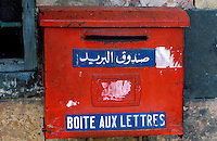 Syrie - Damas - Boite aux lettres