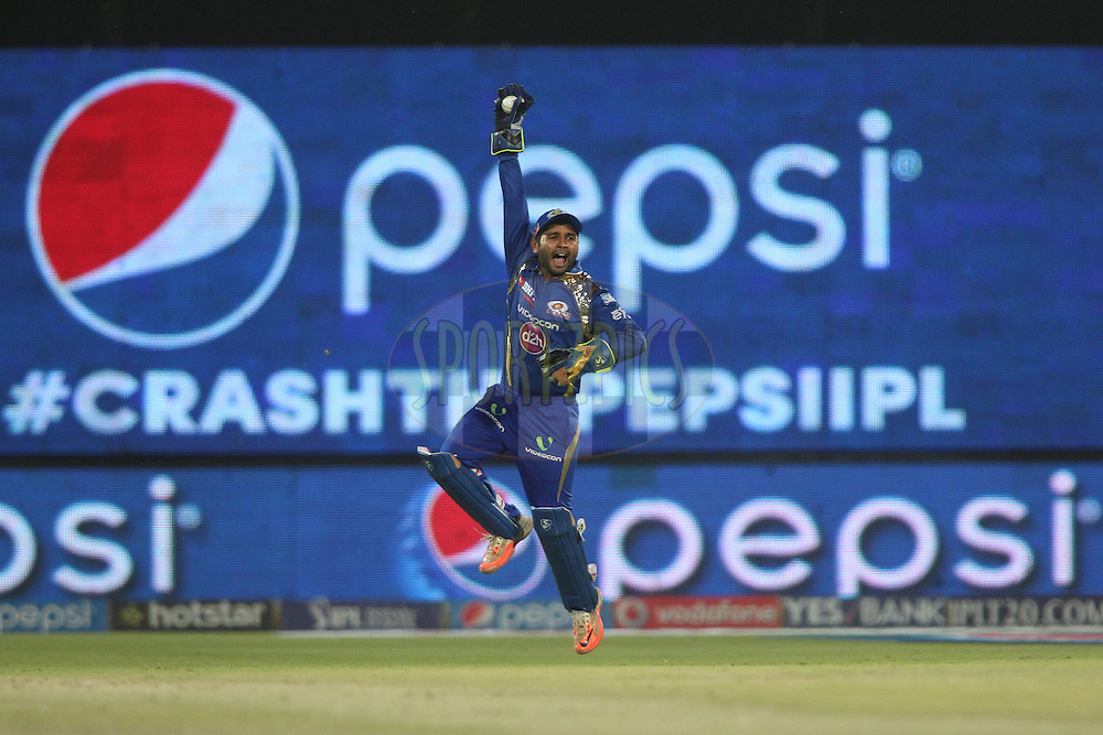 Parthiv Patel of Mumbai Indians appeals unsuccessfully for a catch during match 21 of the Pepsi IPL 2015 (Indian Premier League) between The Delhi Daredevils and The Mumbai Indians held at the Ferozeshah Kotla stadium in Delhi, India on the 23rd April 2015.<br /> <br /> Photo by:  Shaun Roy / SPORTZPICS / IPL