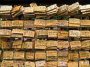 Prayer tablets outside an Asian temple Japan