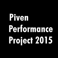 Piven Performance Project 2015