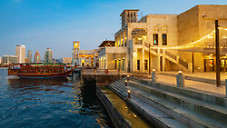 New Al Seef cultural district, built with traditional architecture and design , by The Creek waterside in Dubai, United Arab Emirates