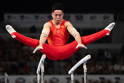 MELBOURNE, Feb. 24, 2019  China's You Hao competes during men's parallel bars final at World Cup Gymnastics in Melbourne, Australia, on Feb. 24, 2019. You Hao won the gold medal with a score of 15.066. (Credit Image: © Eilzabeth Xue Bai/Xinhua via ZUMA Wire)