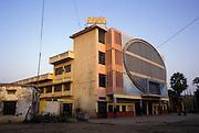 Art Deco Cinema, Varanasi, Uttar Pradesh