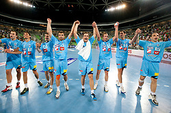 Players of Slovenia celebrate after winning the handball match between National teams of Slovenia and Ukraine of 2012 EHF Men's European Championship Play-off, on June 12, 2011 in  Arena Stozice, Ljubljana, Slovenia. Slovenia defeated Ukraine 43-32 and qualified to EURO Serbia 2012 (Photo By Vid Ponikvar / Sportida.com)