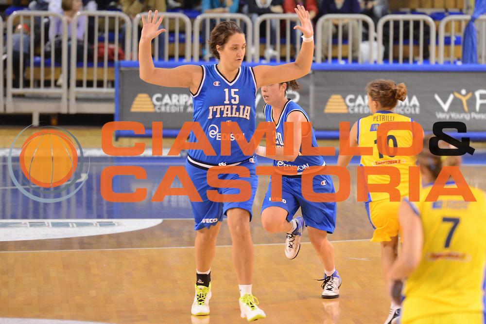 DESCRIZIONE : Parma Palaciti Nazionale Italia femminile Basket Parma<br /> GIOCATORE : Valentina Gatti<br /> CATEGORIA : mani curiosita<br /> SQUADRA : Italia femminile<br /> EVENTO : amichevole<br /> GARA : Italia femminile Basket Parma<br /> DATA : 13/11/2012<br /> SPORT : Pallacanestro <br /> AUTORE : Agenzia Ciamillo-Castoria/ GiulioCiamillo<br /> Galleria : Lega Basket A 2012-2013 <br /> Fotonotizia :  Parma Palaciti Nazionale Italia femminile Basket Parma<br /> Predefinita :