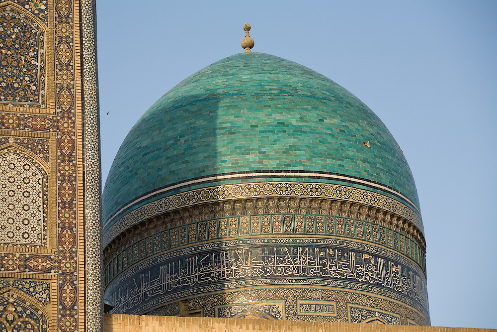 Detail of Mir-i Arab Medrassa, Bukhara