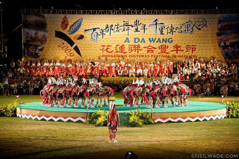 The Ami Harvest Festival is quite a party of Taiwan aboriginal culture.
