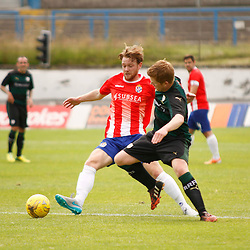 Cowdenbeath v Raith Rovers | Petrofac Cup | 25 July 2015